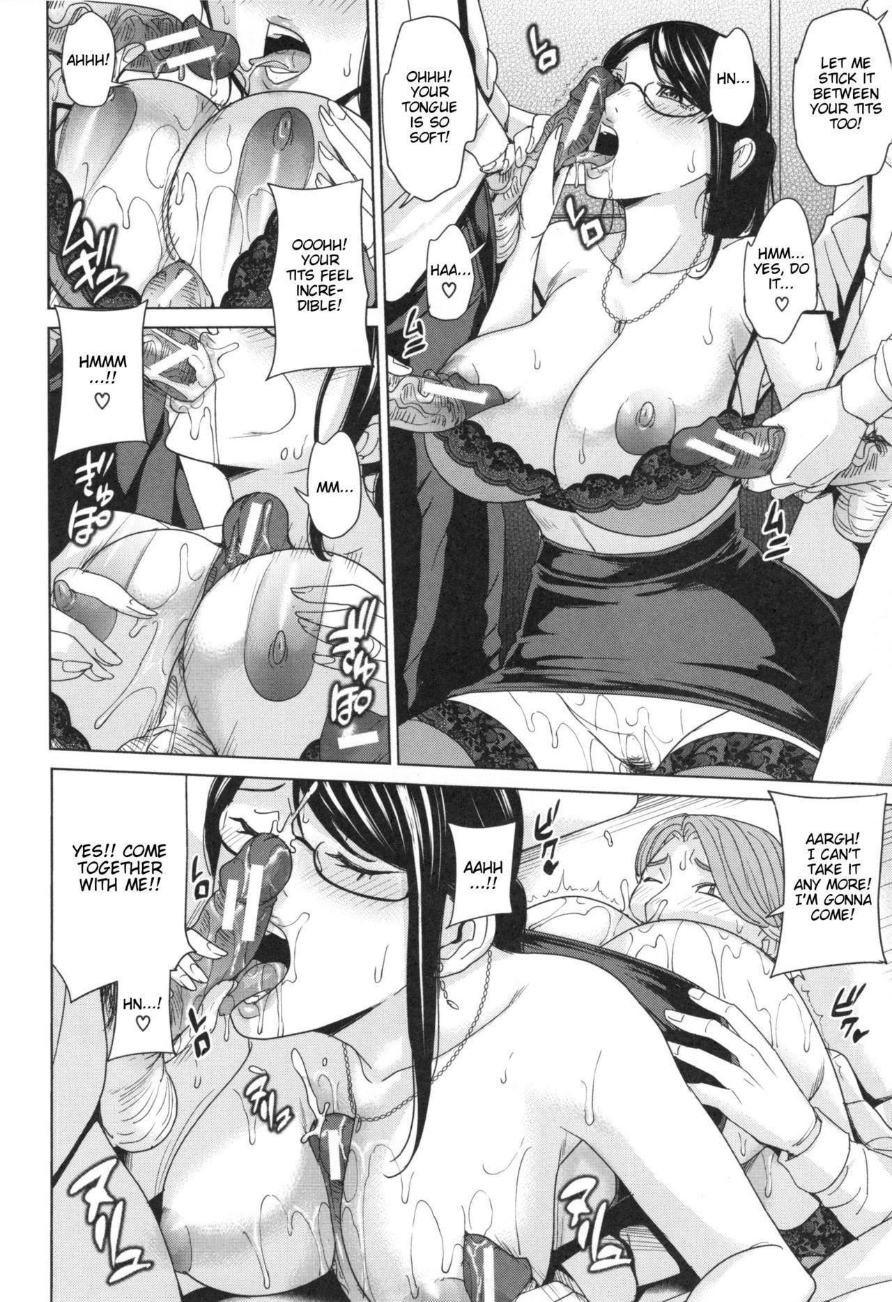 [Maimu-Maimu] Aniyome Bitch Life | Sister-in-Law Slut Life [English] {Taihen Zombii} 134