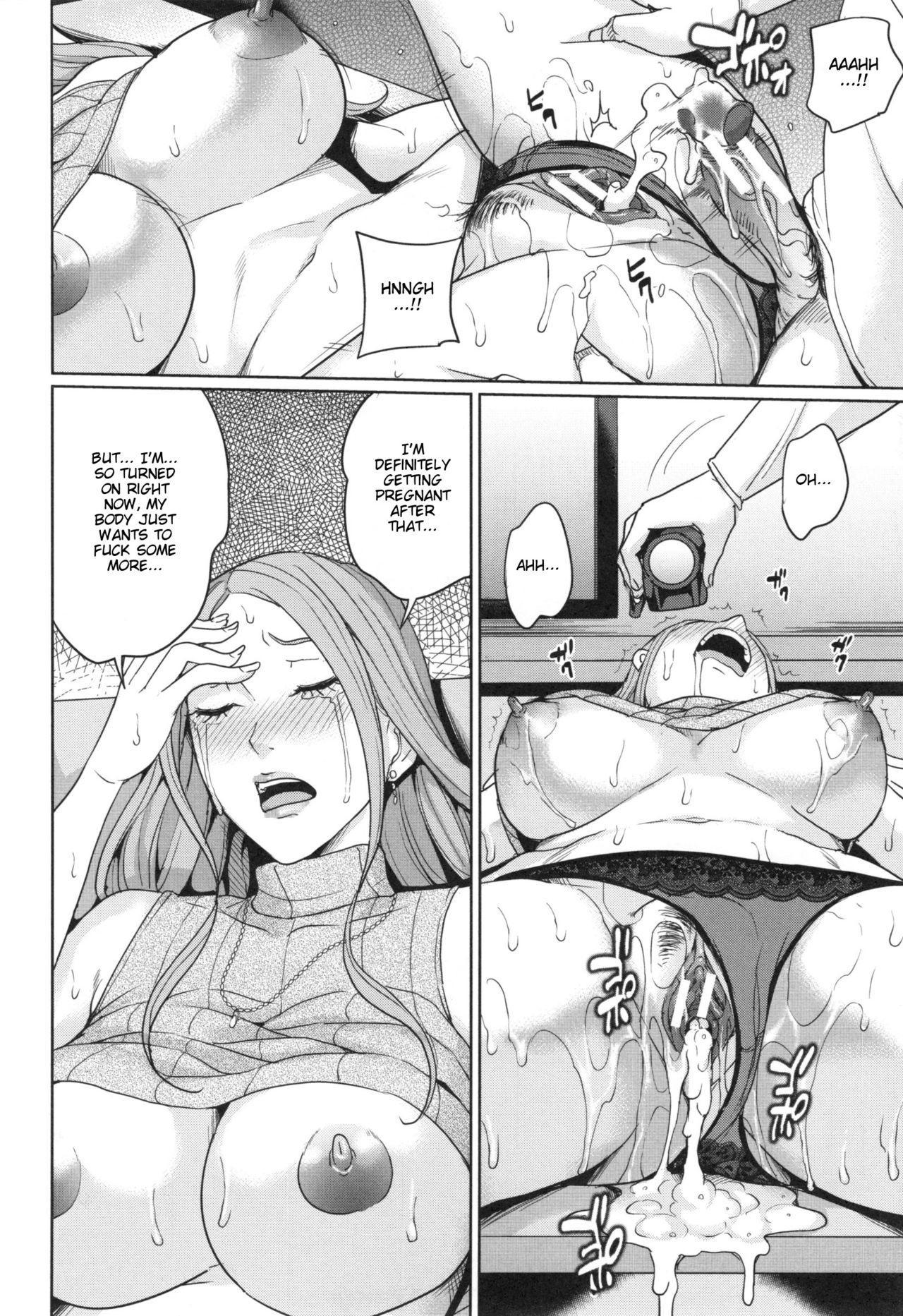 [Maimu-Maimu] Aniyome Bitch Life | Sister-in-Law Slut Life [English] {Taihen Zombii} 180
