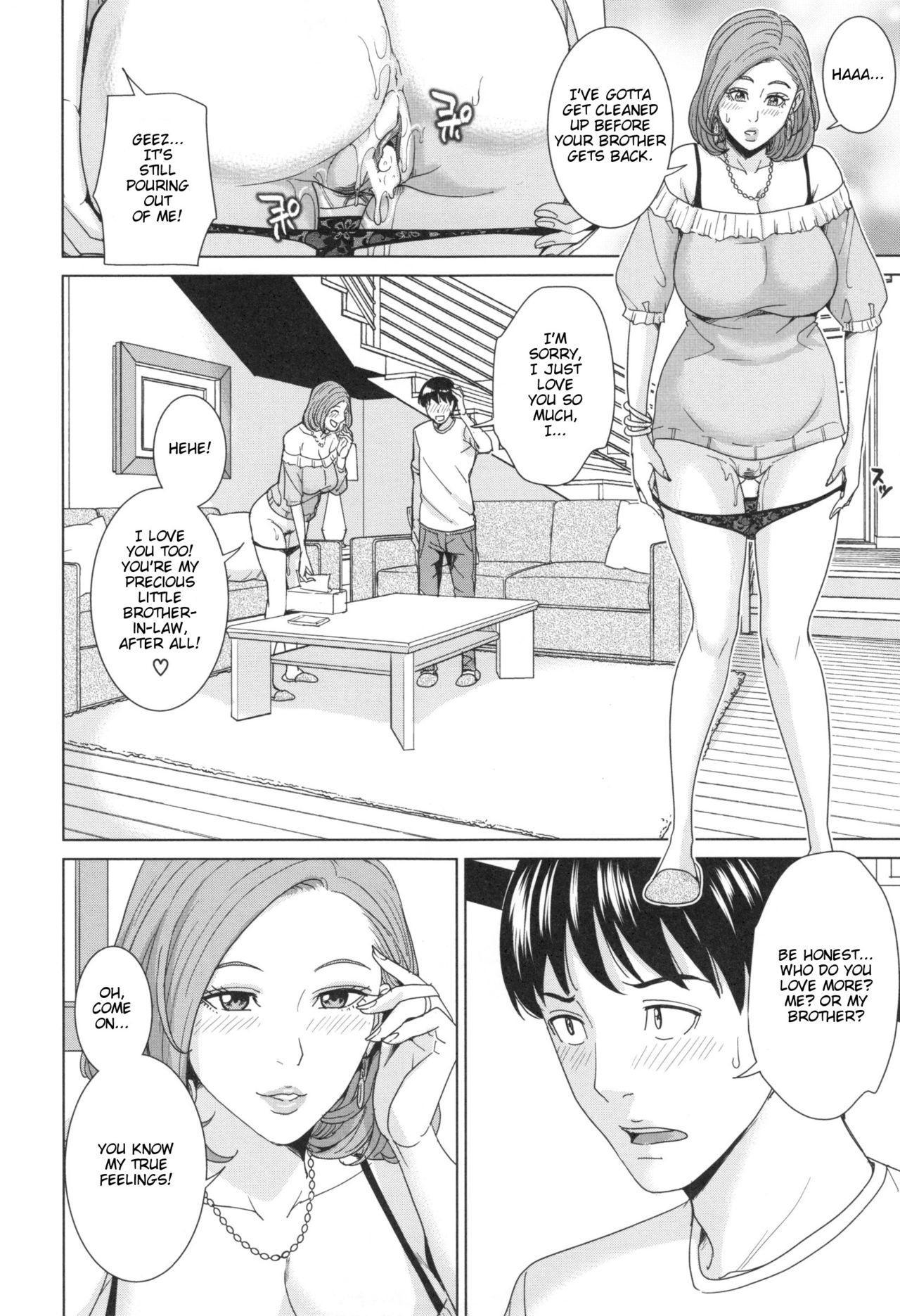 [Maimu-Maimu] Aniyome Bitch Life | Sister-in-Law Slut Life [English] {Taihen Zombii} 40