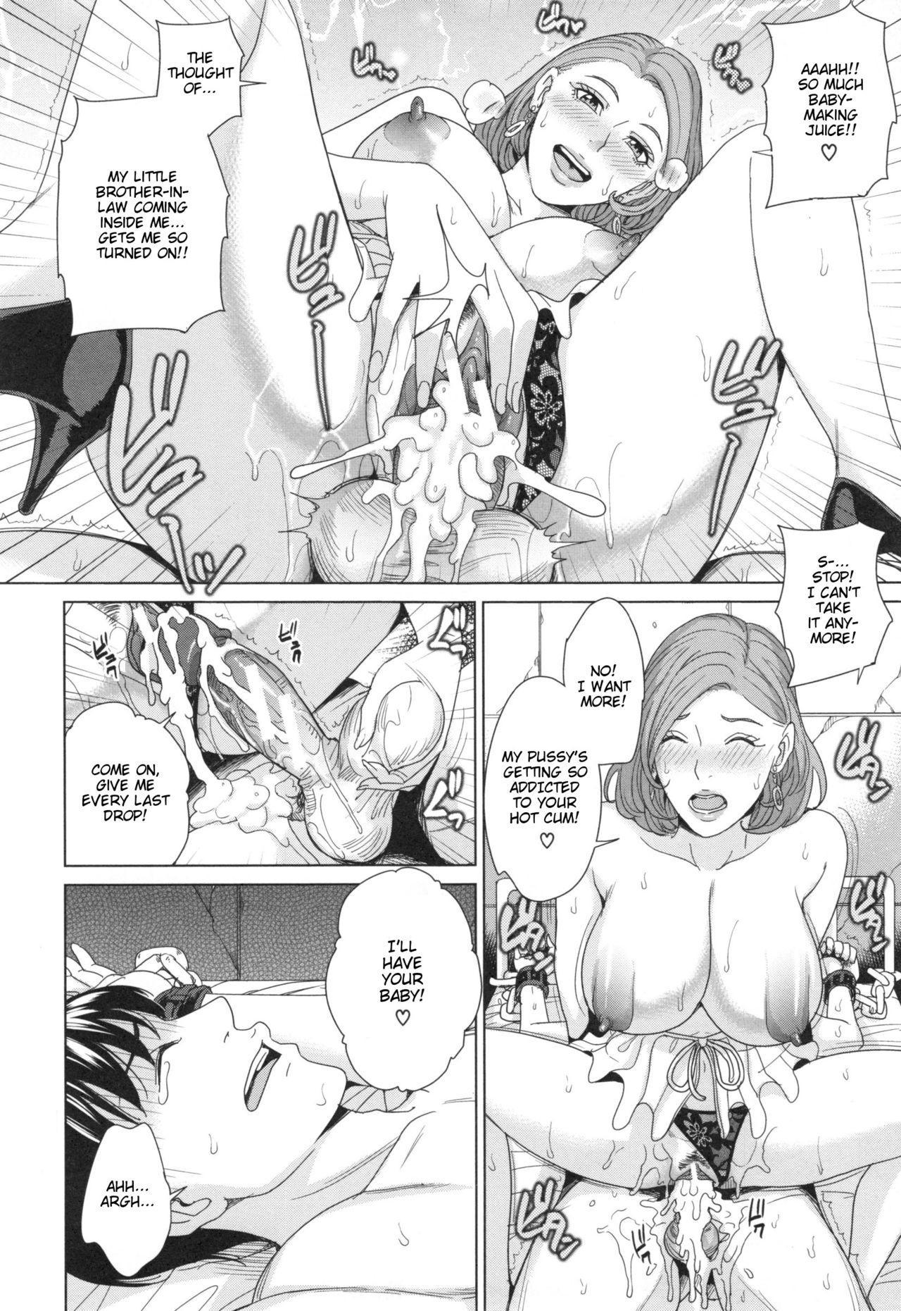 [Maimu-Maimu] Aniyome Bitch Life | Sister-in-Law Slut Life [English] {Taihen Zombii} 60