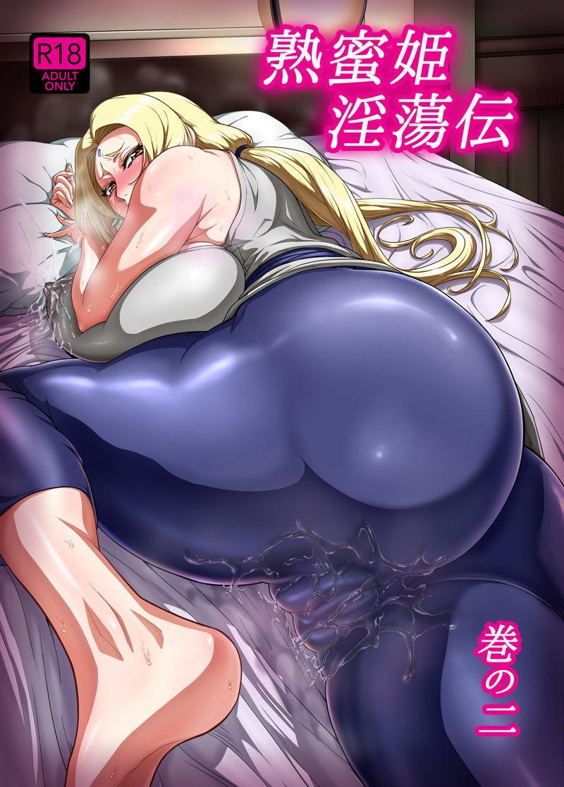 Jukumitsuki Intouden 2 0
