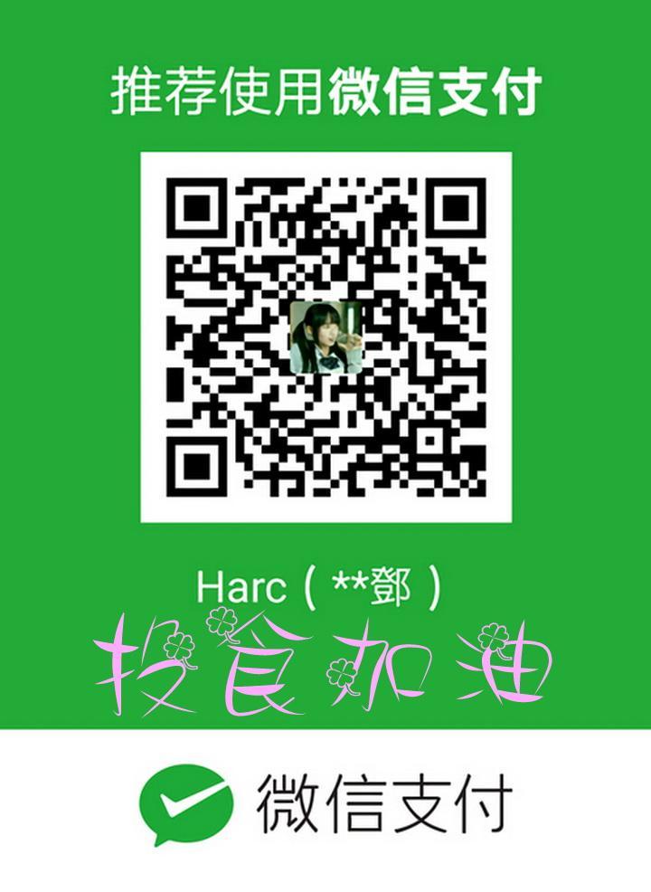 Domesticate the Housekeeper 调教家政妇 ch.29-30 36
