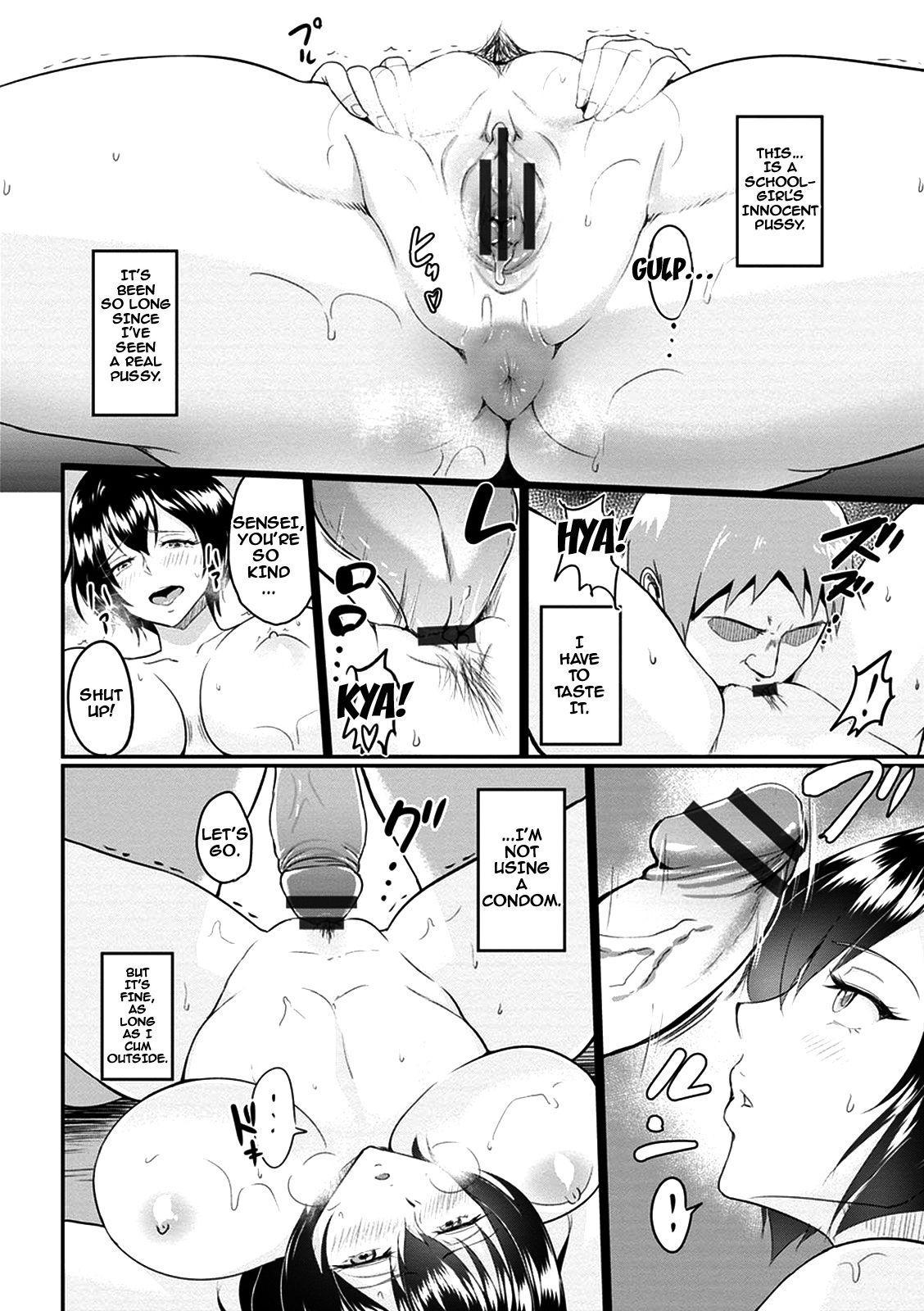 [bifidus] Harada-san no Kaerimichi | Harada-san's Way Home (Kimi o Sasou Uzuki Ana) [English] {doujins.com} [Digital] 9