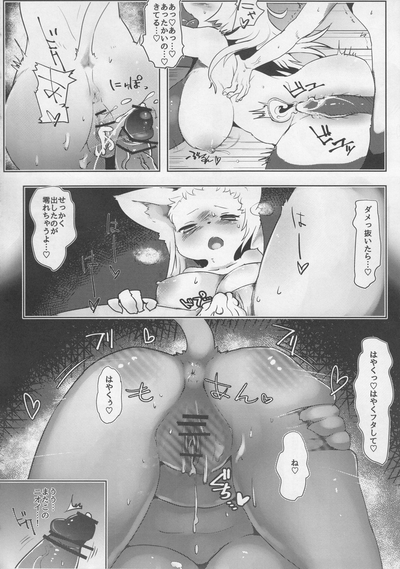 Onee-chan Multi Boot 12