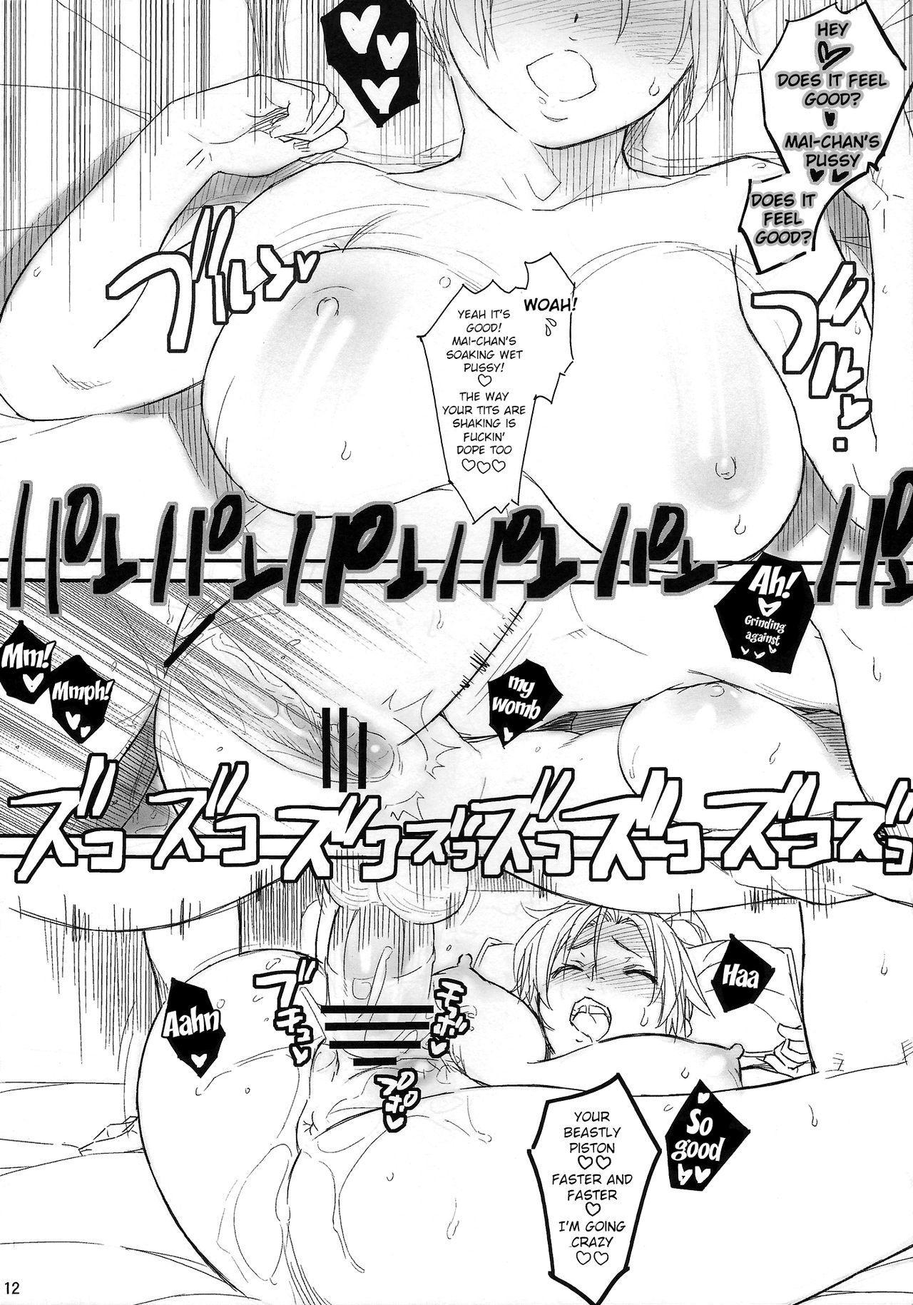 Mai-chan to Nobetsumakunashi 10