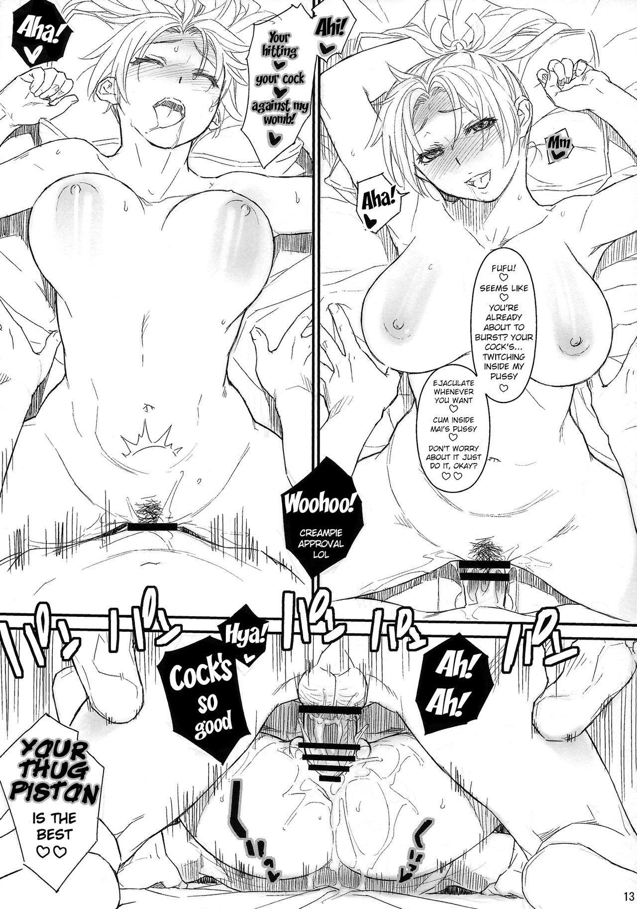 Mai-chan to Nobetsumakunashi 11