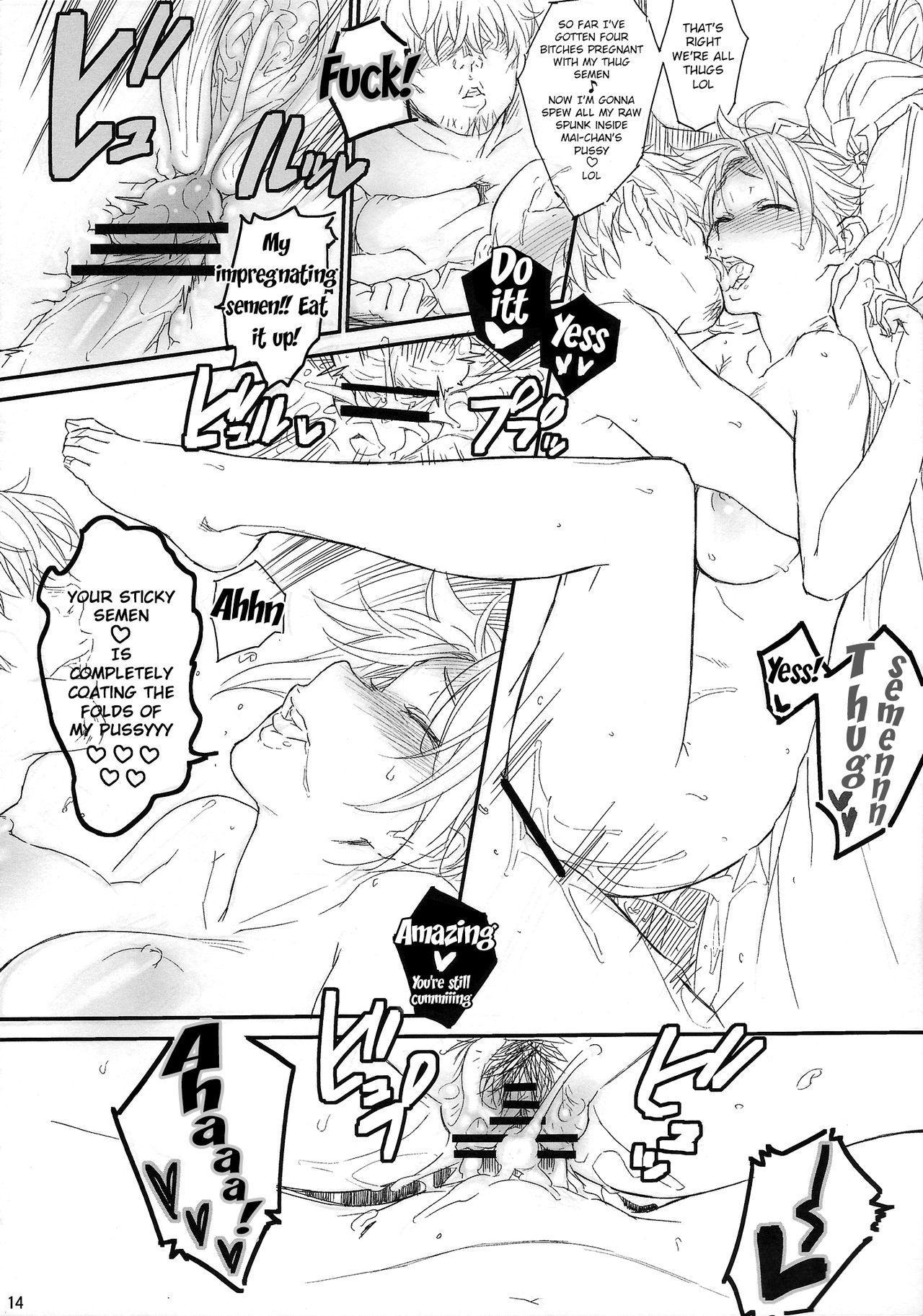 Mai-chan to Nobetsumakunashi 12