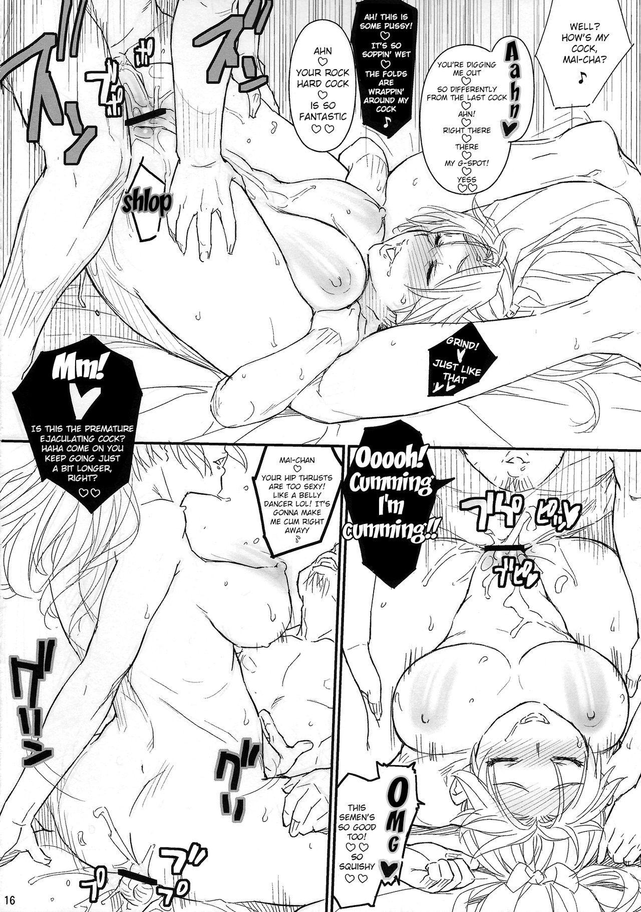 Mai-chan to Nobetsumakunashi 14