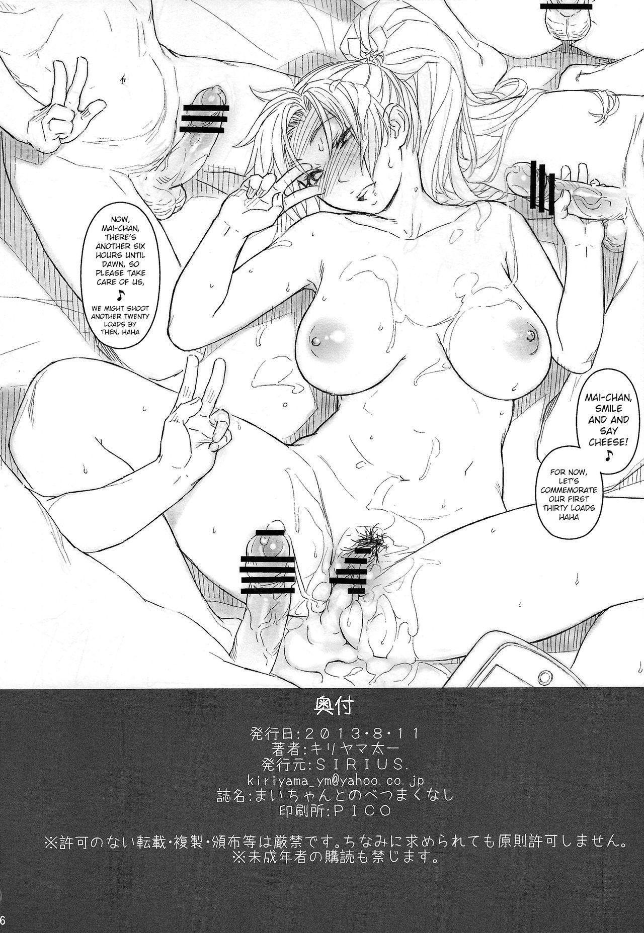 Mai-chan to Nobetsumakunashi 24