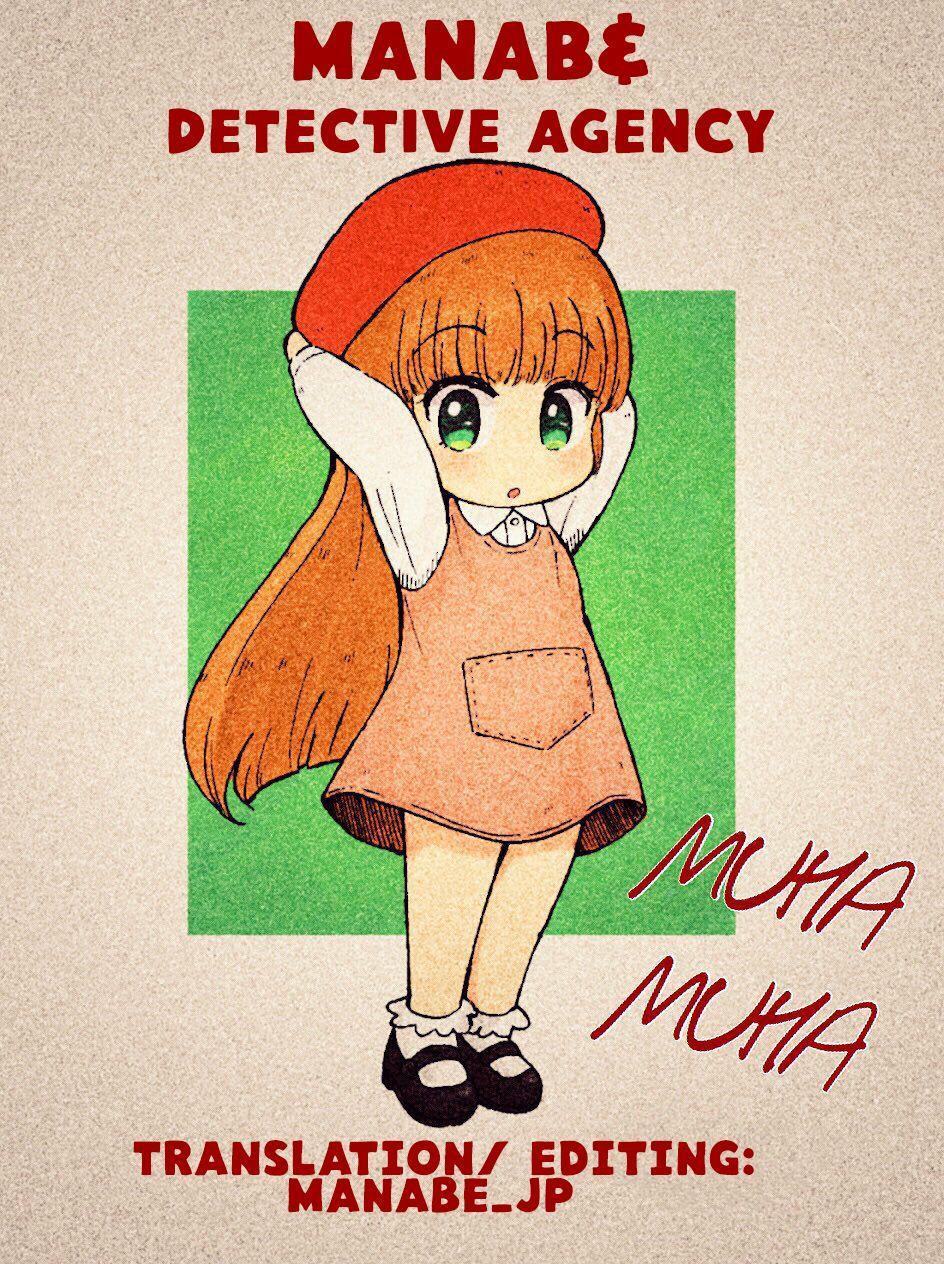 Mamamama 19
