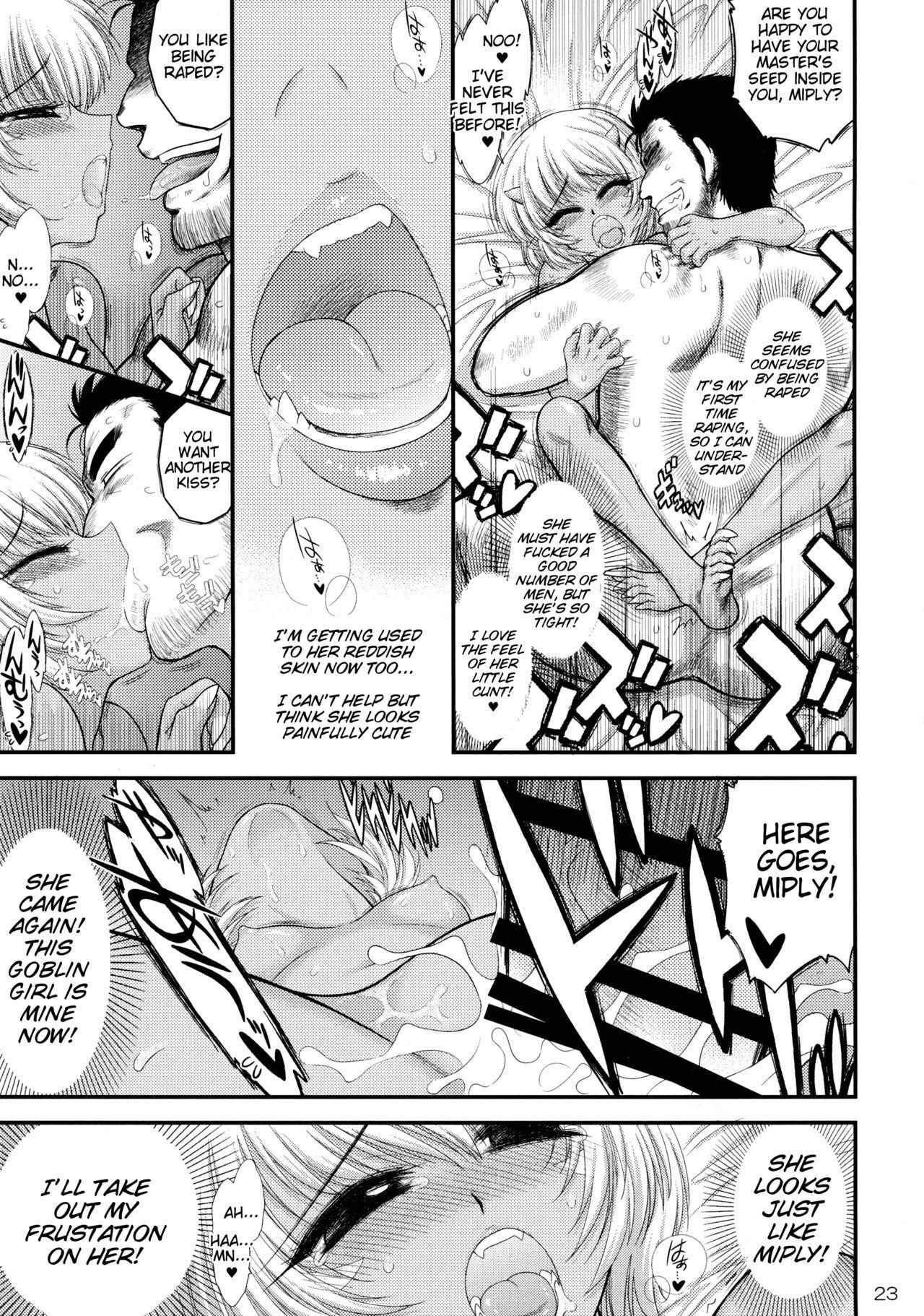 Mesu Goblin o Dorei ni Shimashita 21