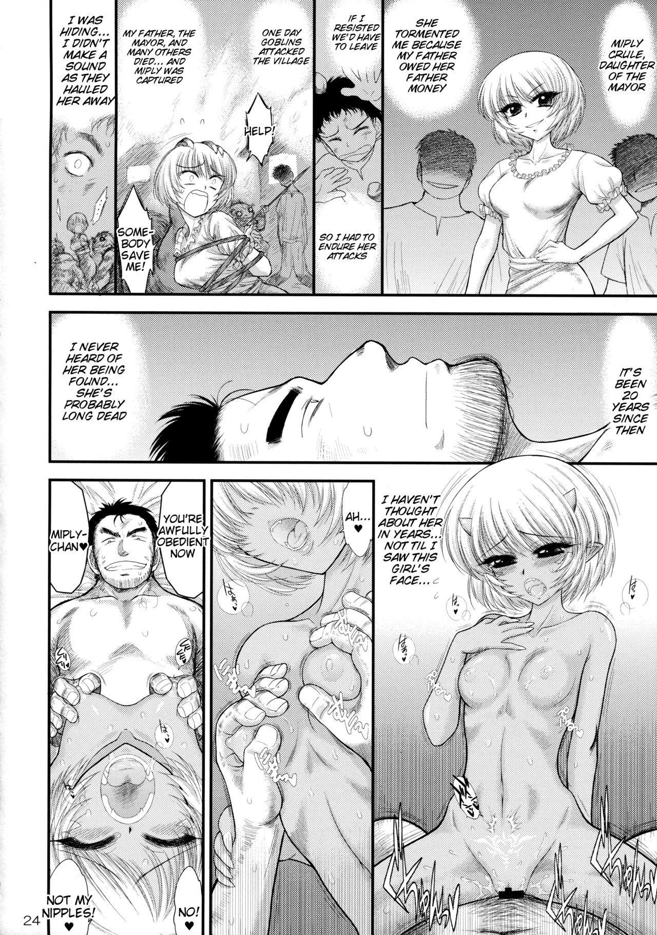 Mesu Goblin o Dorei ni Shimashita 22