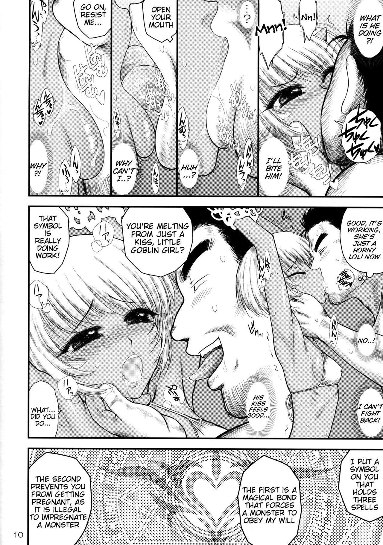 Mesu Goblin o Dorei ni Shimashita 8
