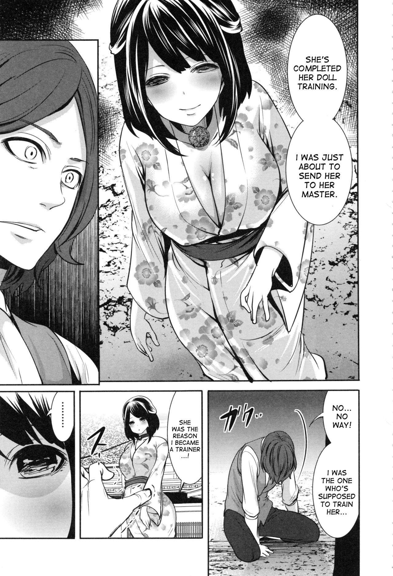 Doll no Yakata 127
