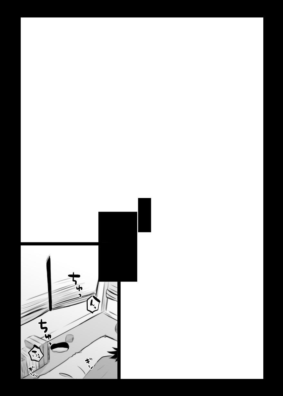 タイバニ虎兎女体化本 41