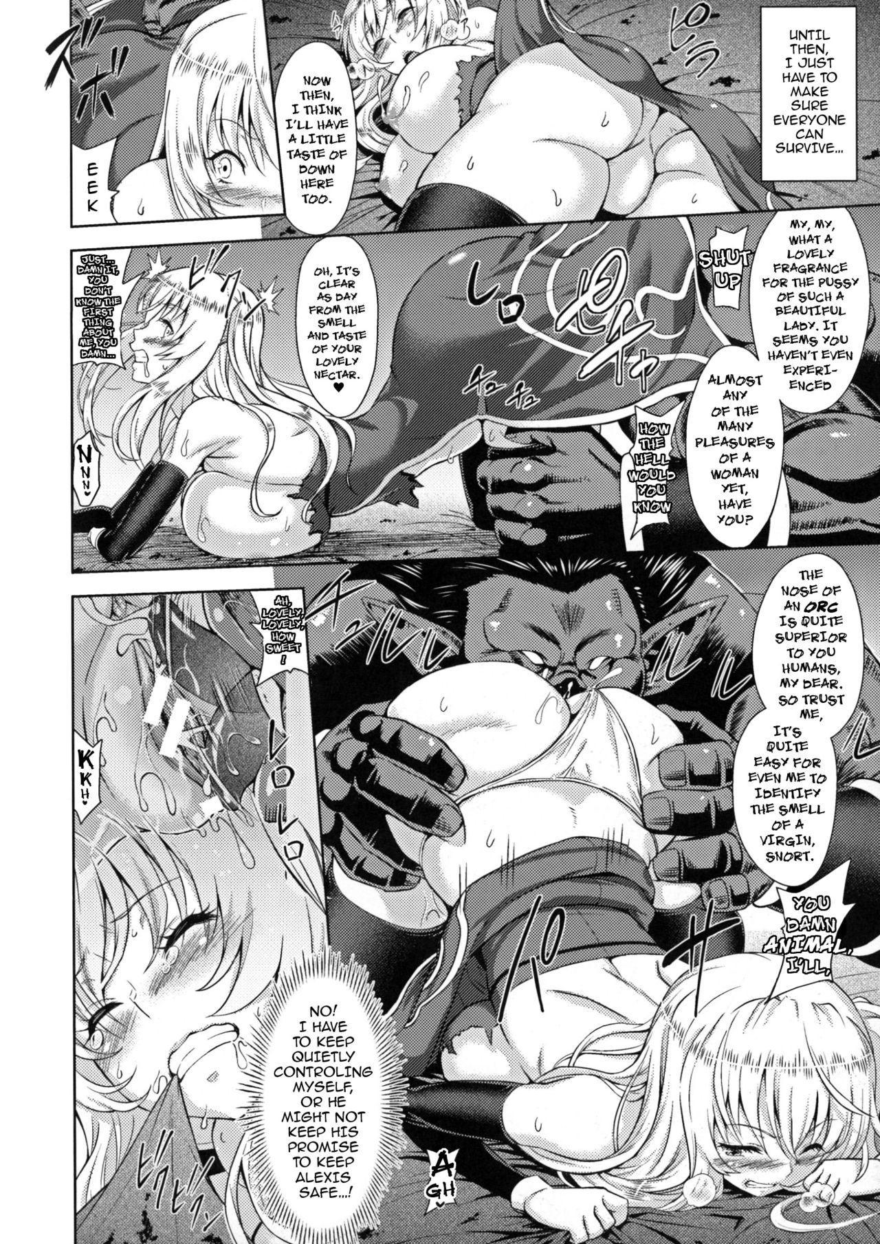 [Yamada Gogogo] Erona ~Orc no Inmon ni Okasareta Onna Kishi no Matsuro~ | Erona ~The Fall of a Beautiful Knight Cursed with the Lewd Mark of an Orc~ Ch. 1-3 [English] {darknight} 14