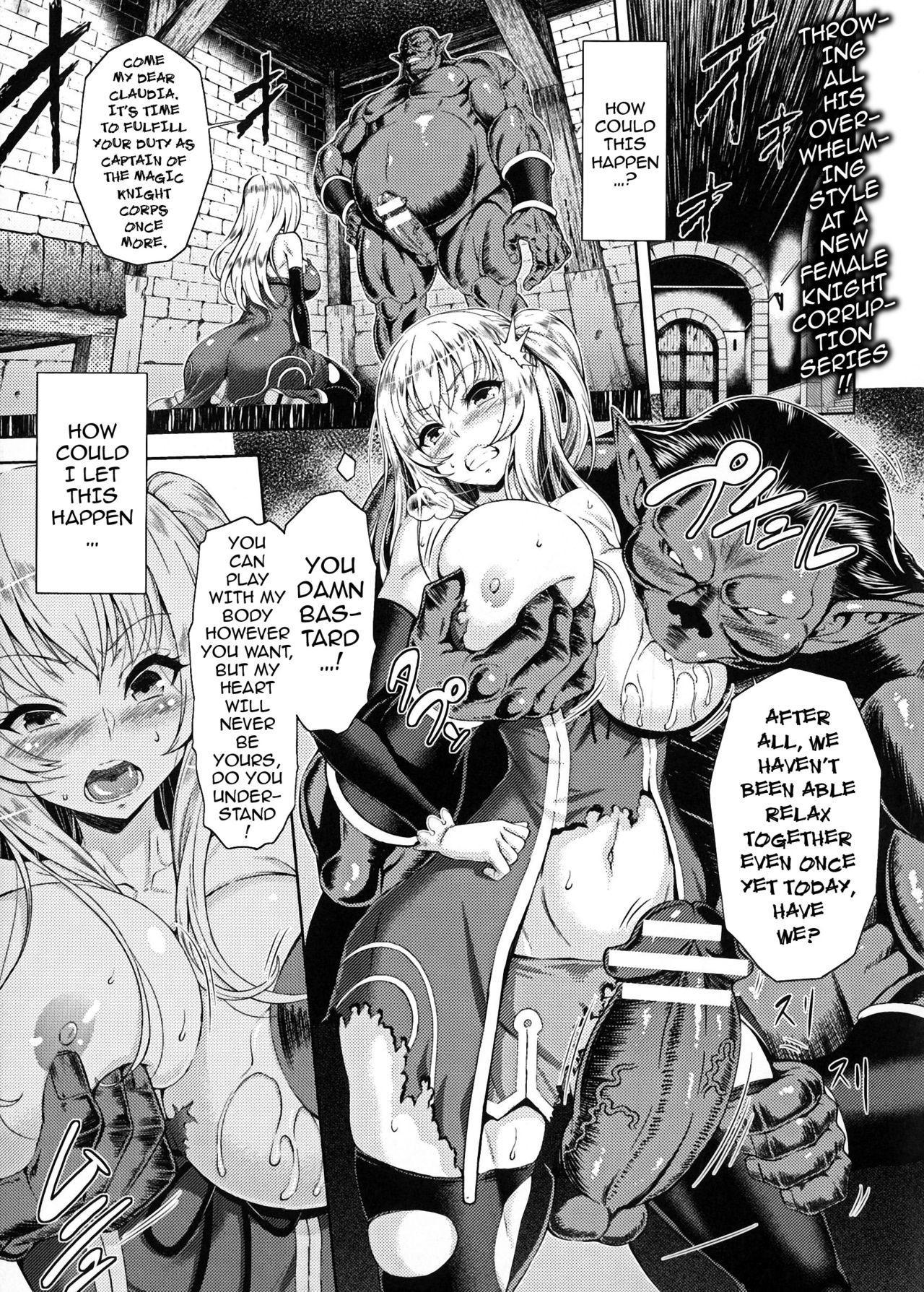 [Yamada Gogogo] Erona ~Orc no Inmon ni Okasareta Onna Kishi no Matsuro~ | Erona ~The Fall of a Beautiful Knight Cursed with the Lewd Mark of an Orc~ Ch. 1-3 [English] {darknight} 1