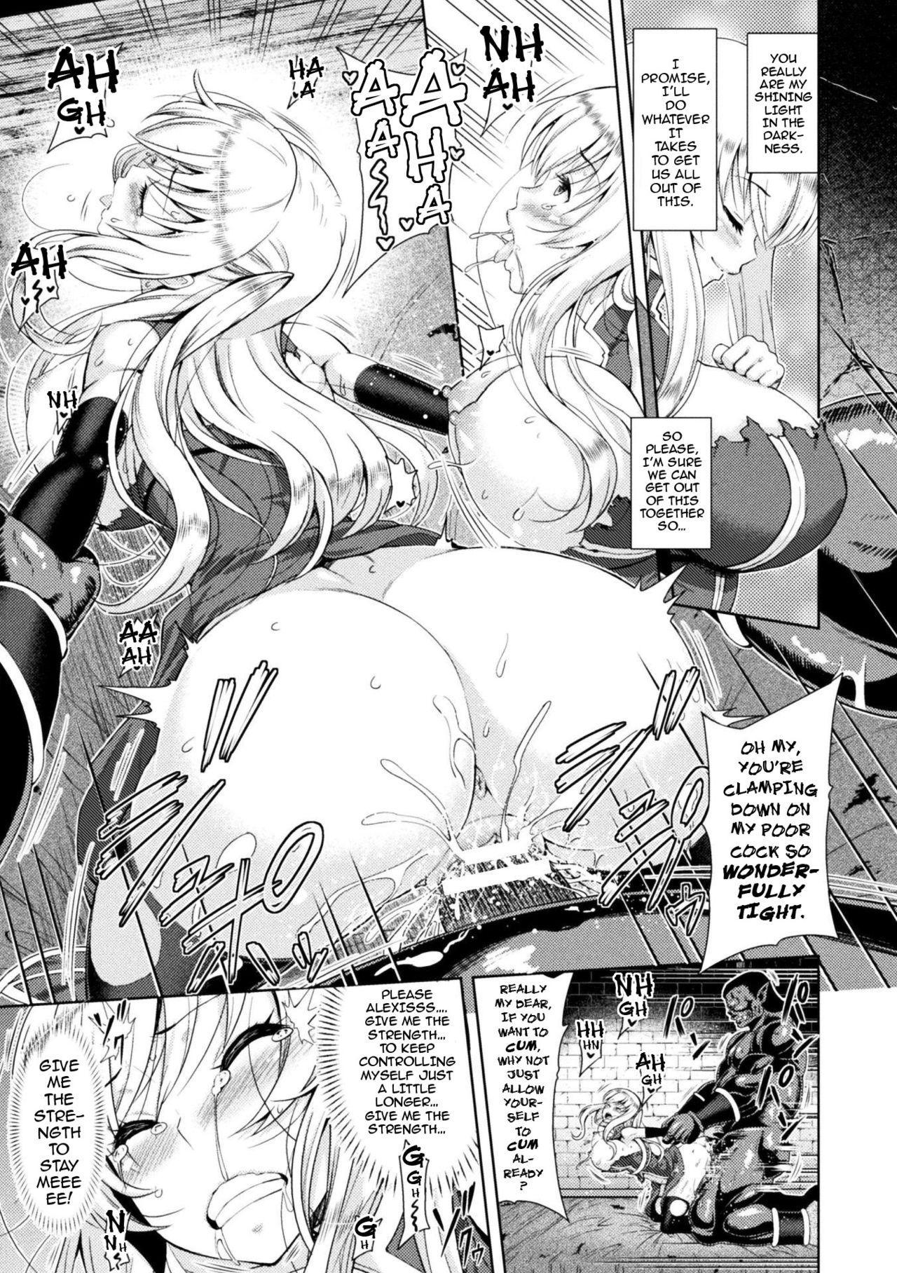 [Yamada Gogogo] Erona ~Orc no Inmon ni Okasareta Onna Kishi no Matsuro~ | Erona ~The Fall of a Beautiful Knight Cursed with the Lewd Mark of an Orc~ Ch. 1-3 [English] {darknight} 36