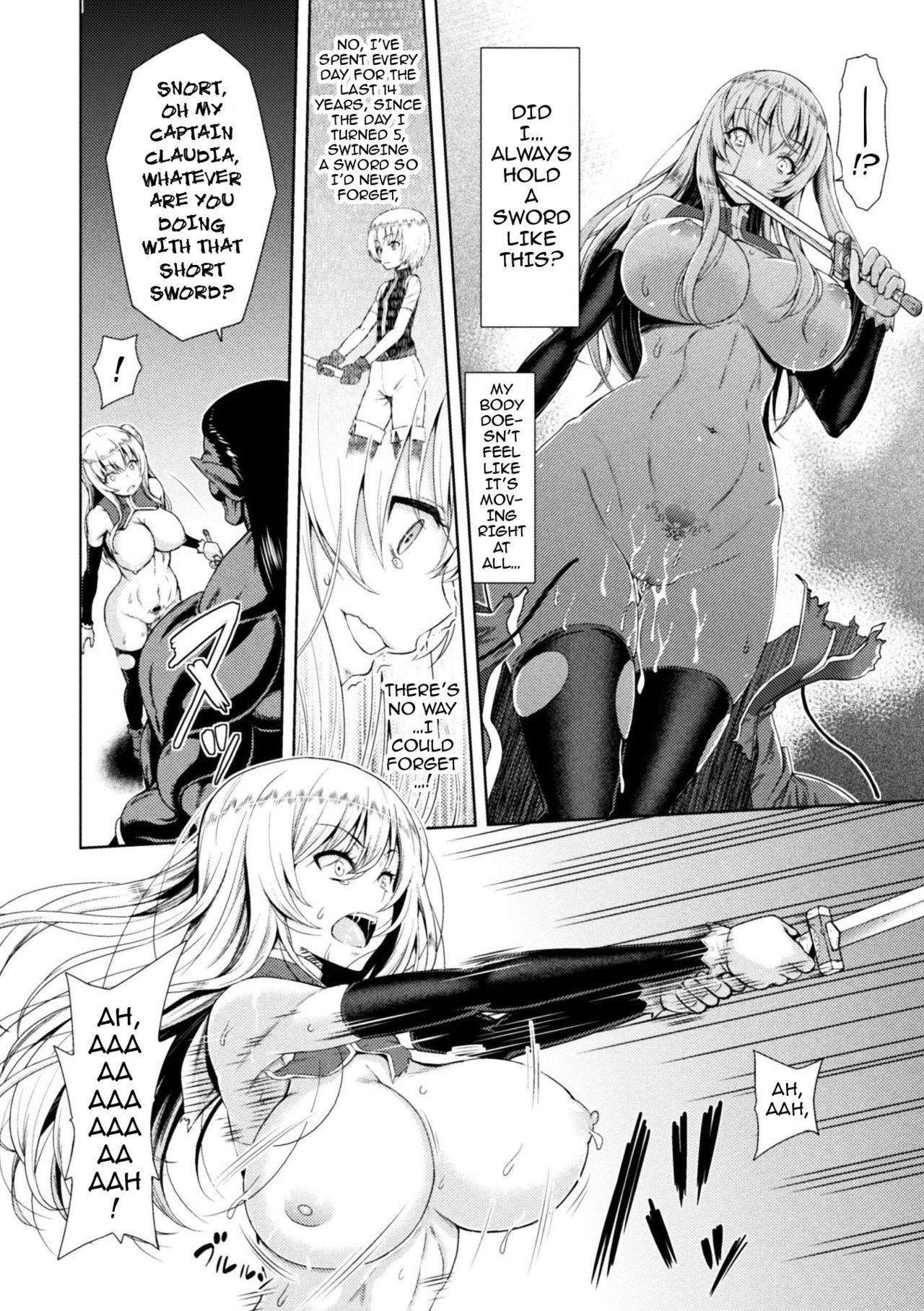 [Yamada Gogogo] Erona ~Orc no Inmon ni Okasareta Onna Kishi no Matsuro~ | Erona ~The Fall of a Beautiful Knight Cursed with the Lewd Mark of an Orc~ Ch. 1-3 [English] {darknight} 43