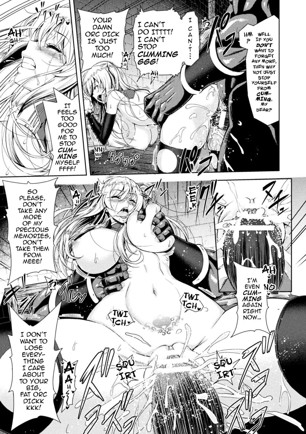 [Yamada Gogogo] Erona ~Orc no Inmon ni Okasareta Onna Kishi no Matsuro~ | Erona ~The Fall of a Beautiful Knight Cursed with the Lewd Mark of an Orc~ Ch. 1-3 [English] {darknight} 46