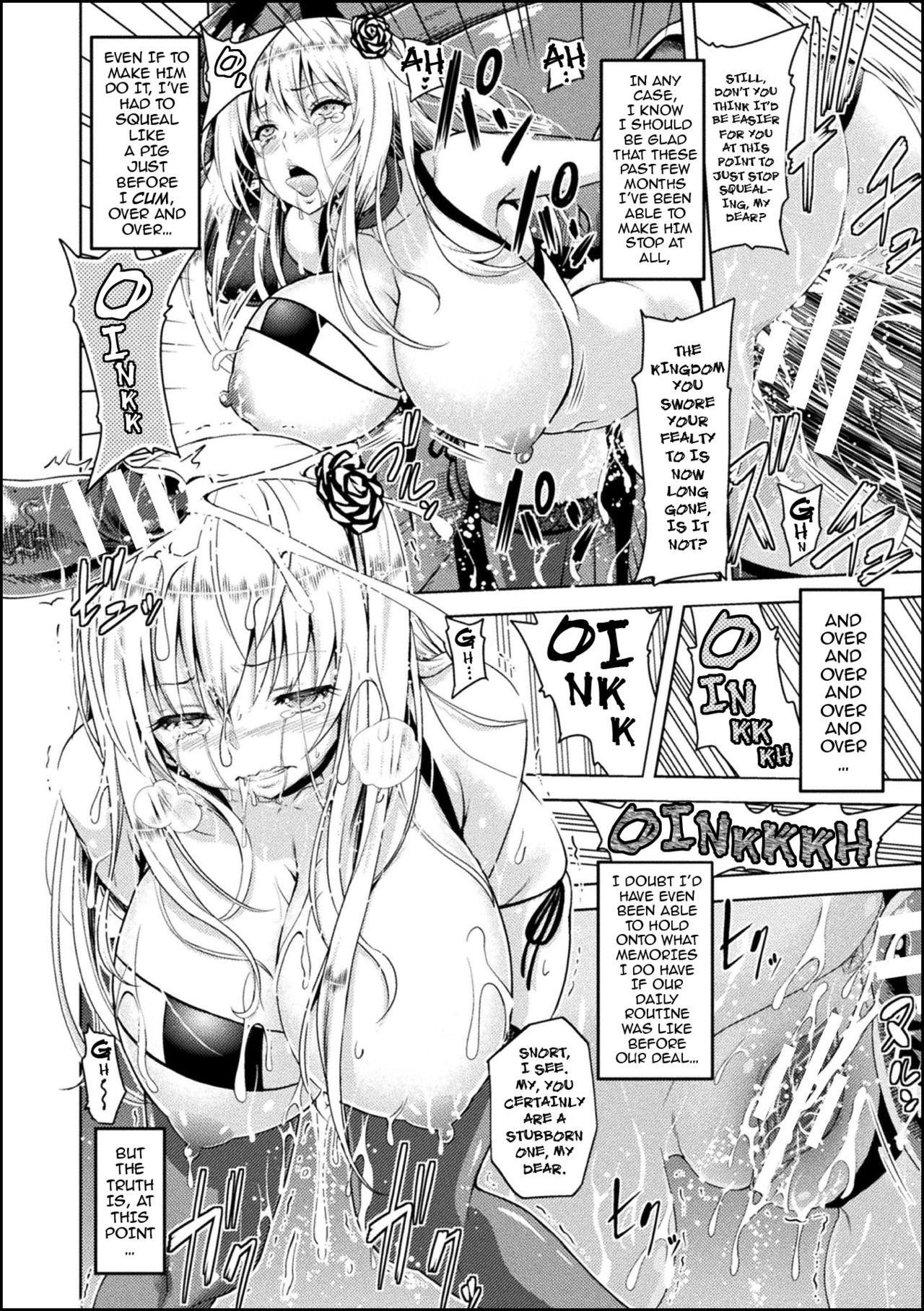 [Yamada Gogogo] Erona ~Orc no Inmon ni Okasareta Onna Kishi no Matsuro~ | Erona ~The Fall of a Beautiful Knight Cursed with the Lewd Mark of an Orc~ Ch. 1-3 [English] {darknight} 56