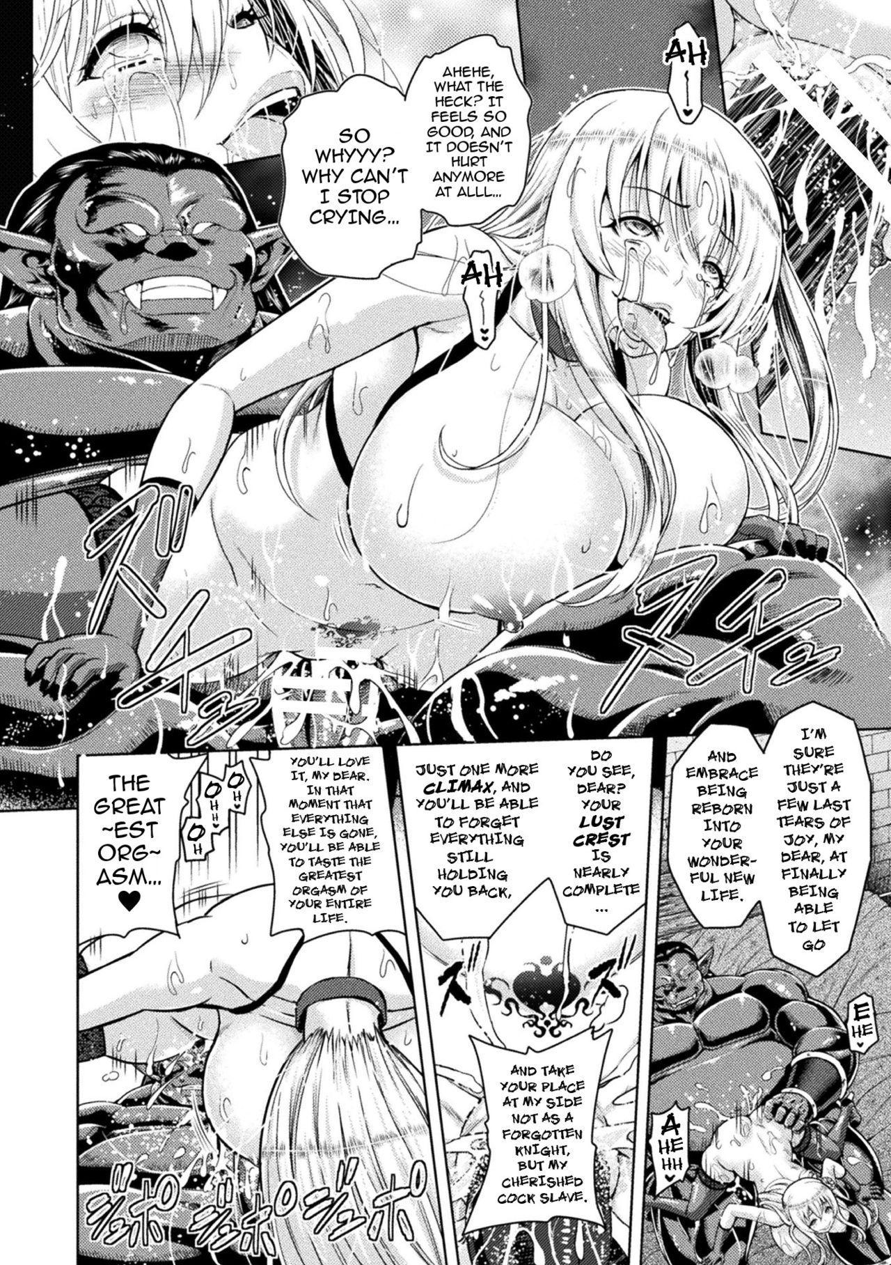 [Yamada Gogogo] Erona ~Orc no Inmon ni Okasareta Onna Kishi no Matsuro~ | Erona ~The Fall of a Beautiful Knight Cursed with the Lewd Mark of an Orc~ Ch. 1-3 [English] {darknight} 72