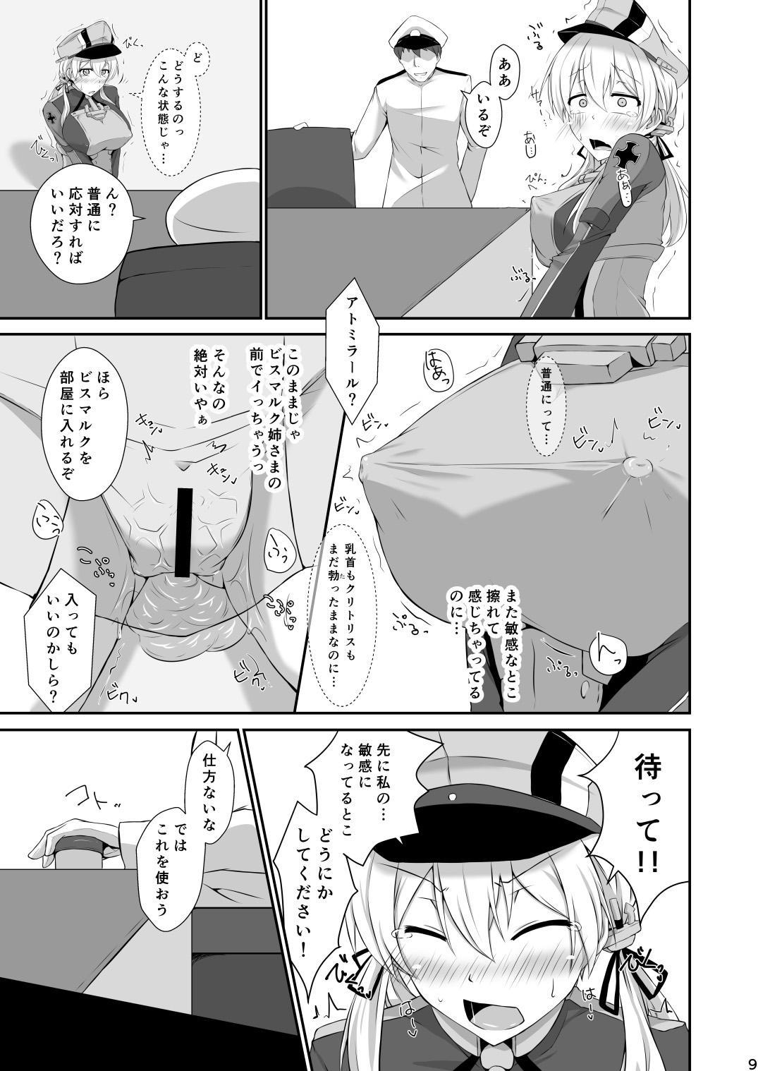 Doitsukan wa Biyakuzuke demo Ochitari Shimasen! 8
