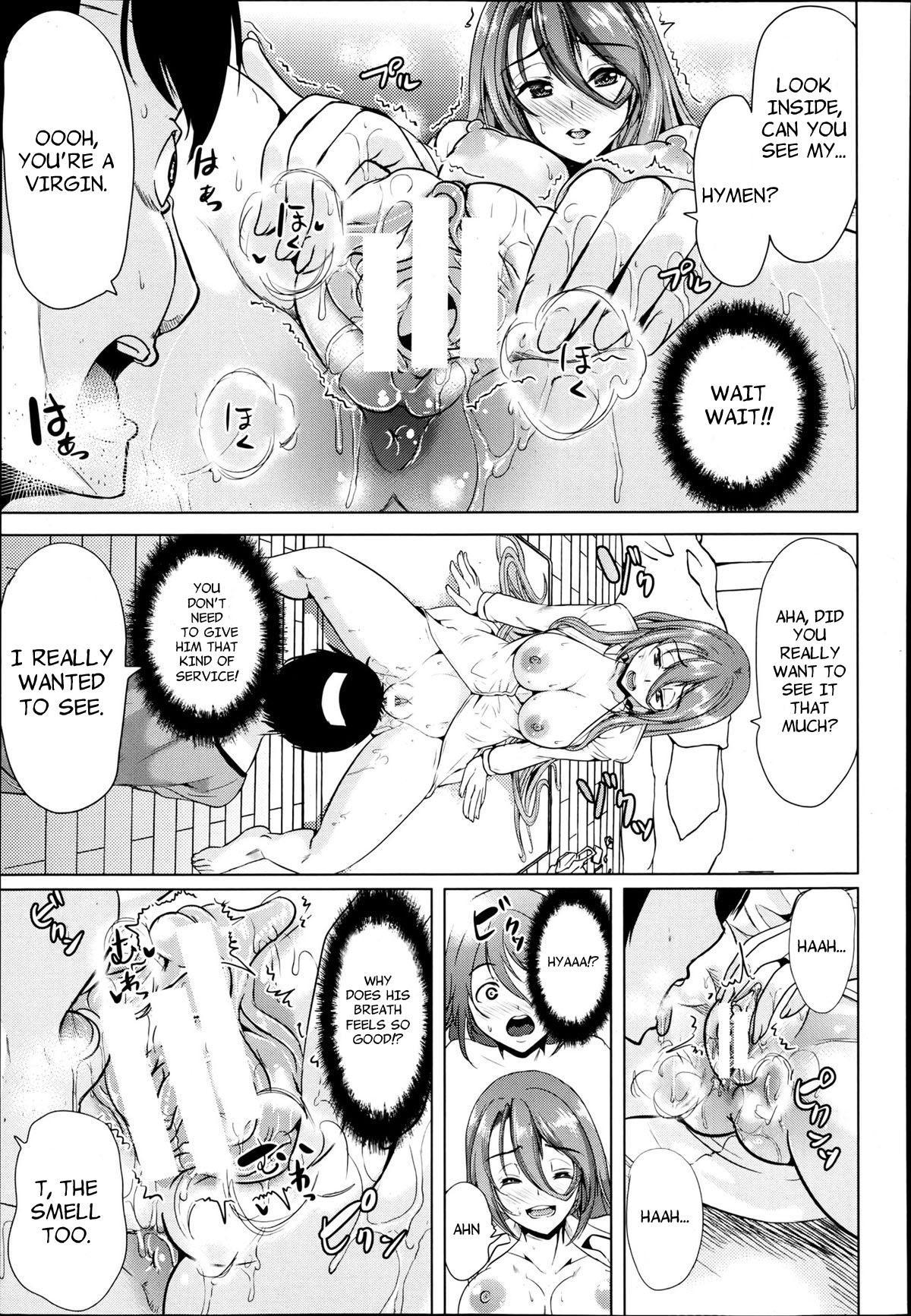 H na Manko no Tsukurikata 25