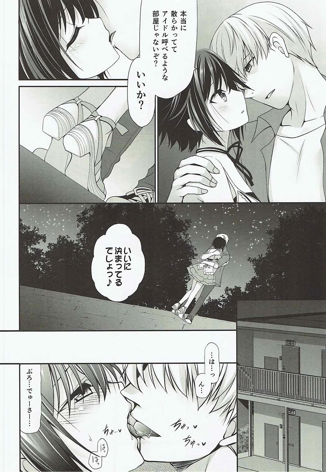 Love Mako 10