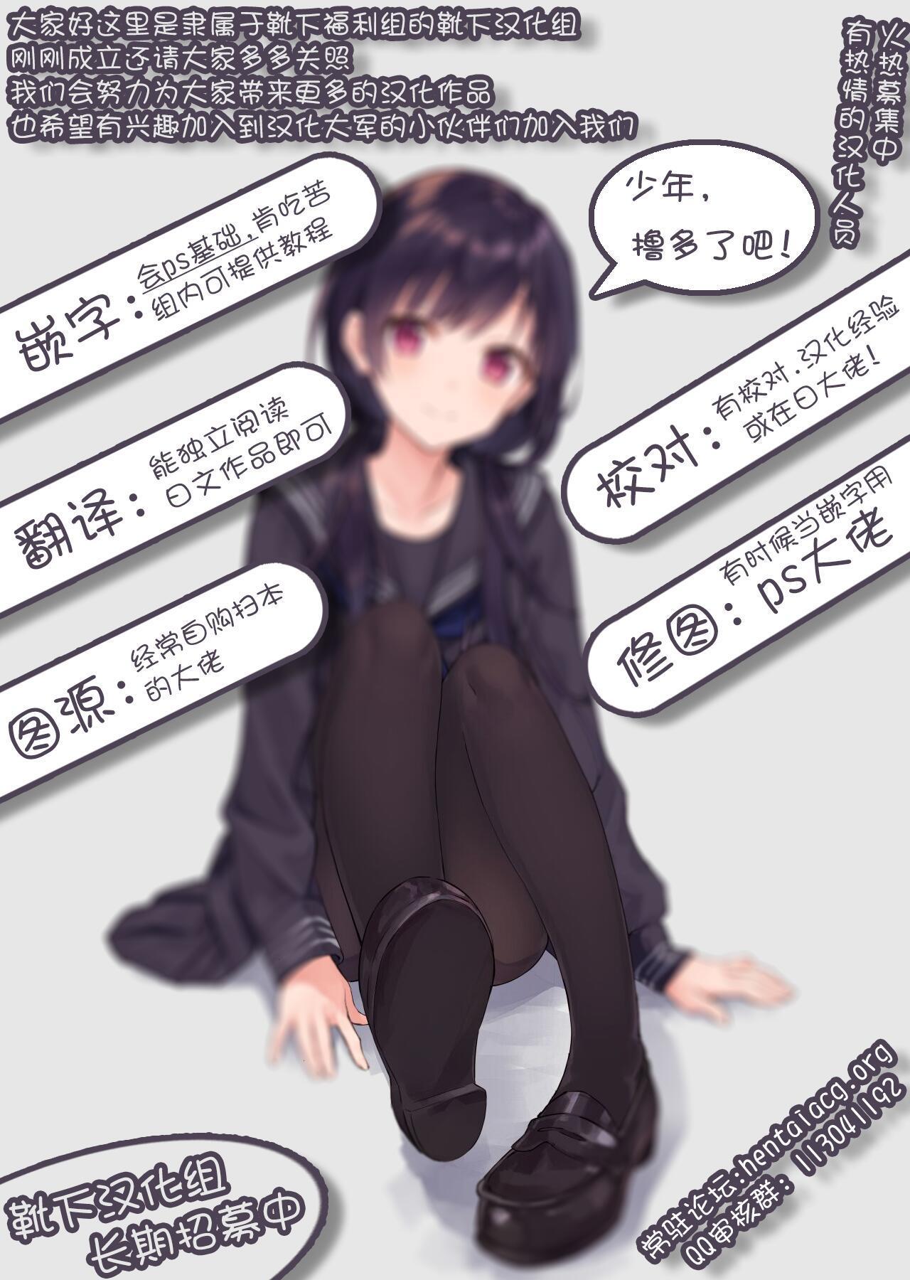 2015-nen Natsu Anime wa Konomi no Musume ga Ippai de Oppai 9