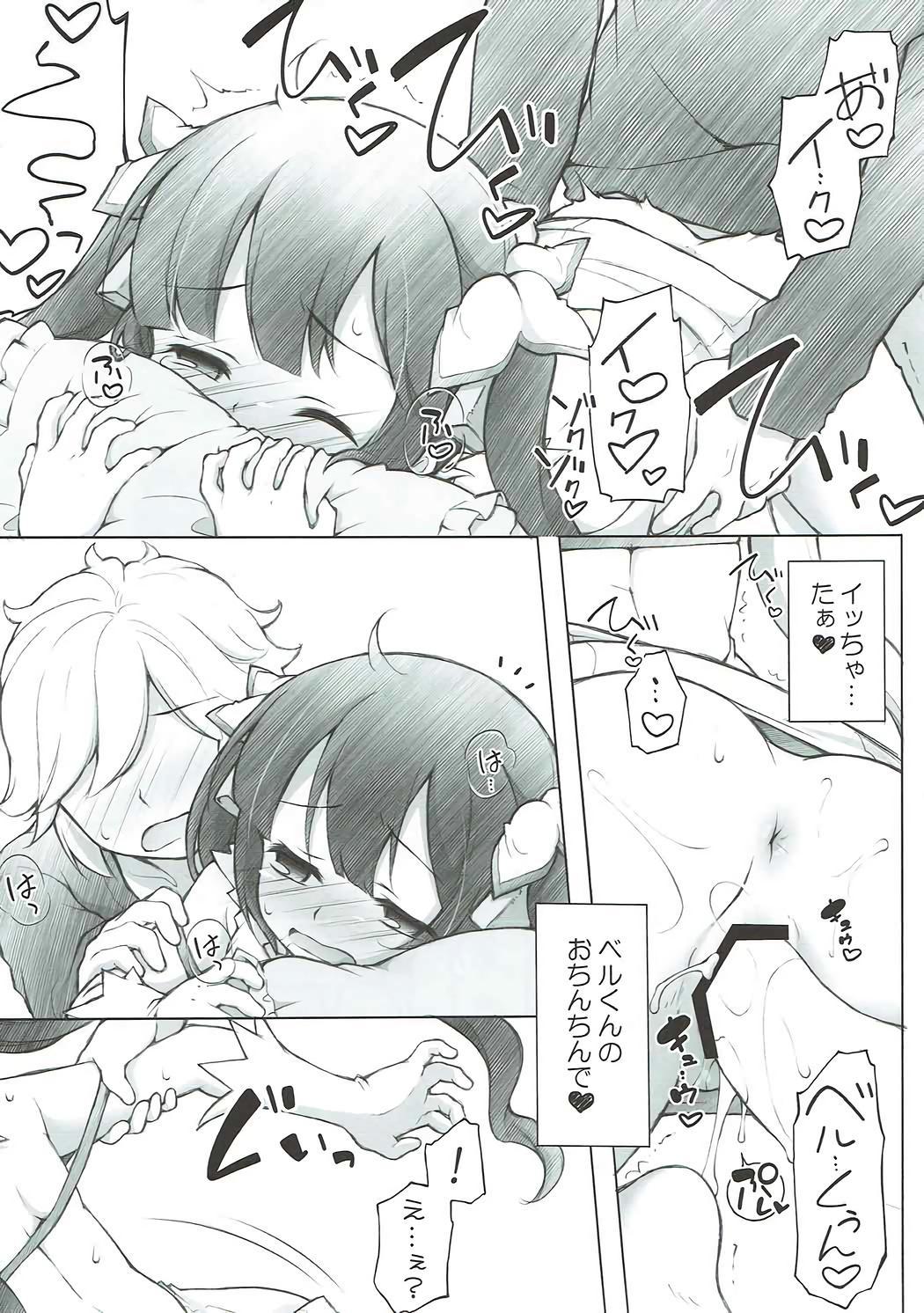 Loli Kamisama Familiax 11