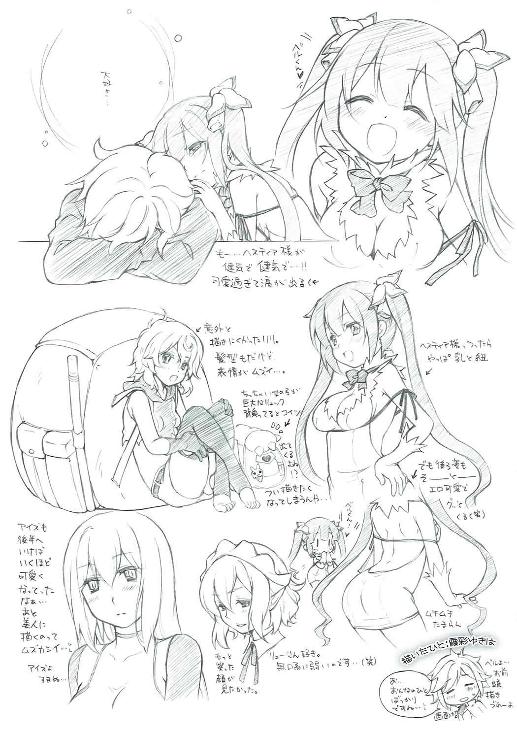 Loli Kamisama Familiax 17
