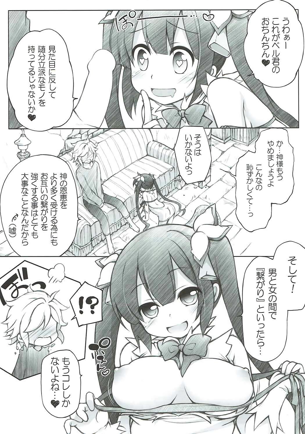 Loli Kamisama Familiax 3