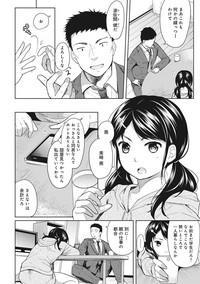 1LDK+JK Ikinari Doukyo? Micchaku!? Hatsu Ecchi!!? Ch. 1-7 5