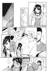 1LDK+JK Ikinari Doukyo? Micchaku!? Hatsu Ecchi!!? Ch. 1-7 6