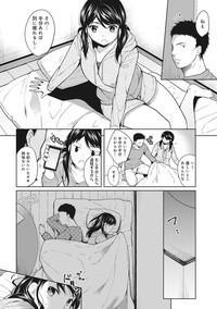 1LDK+JK Ikinari Doukyo? Micchaku!? Hatsu Ecchi!!? Ch. 1-7 7