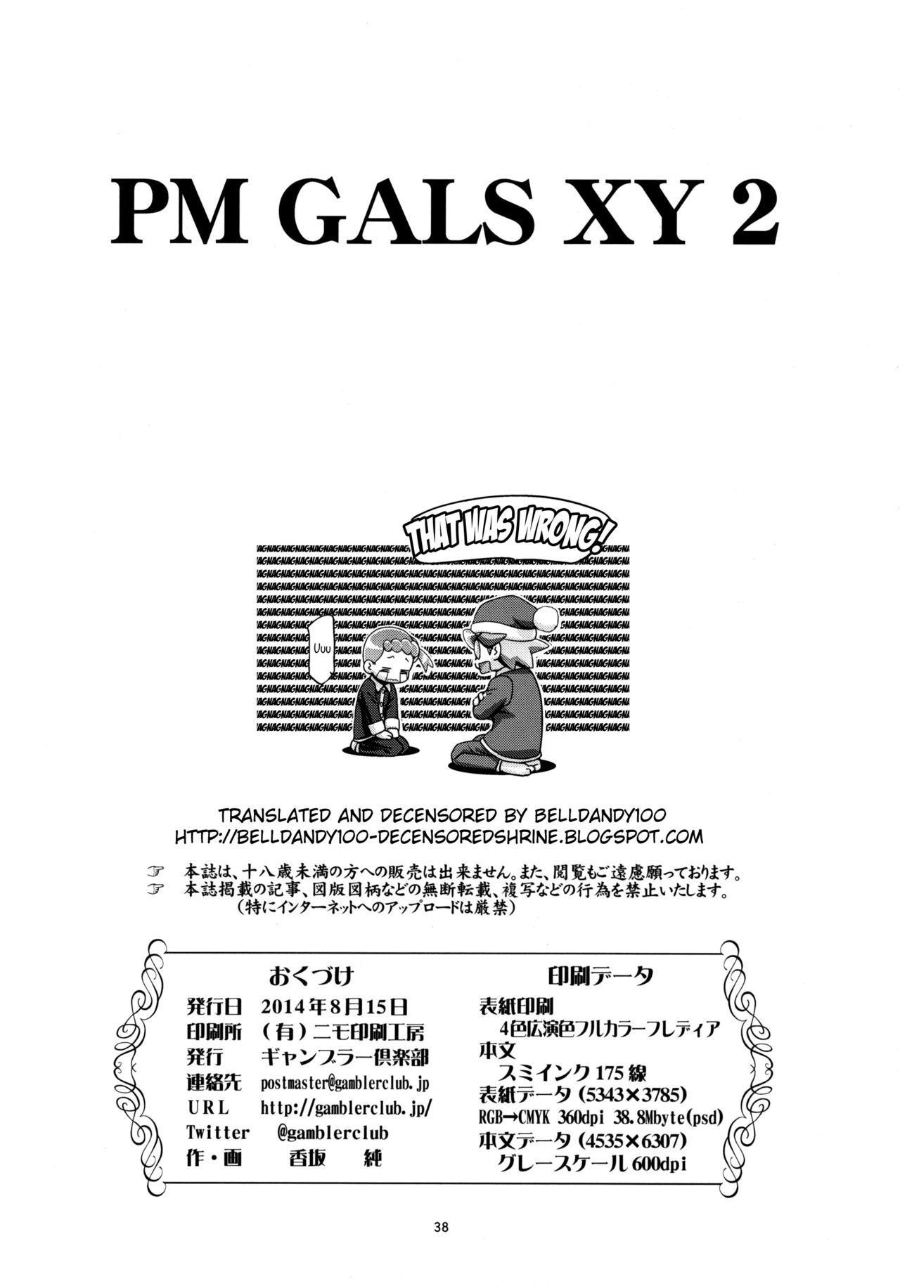 PM GALS XY 2 37