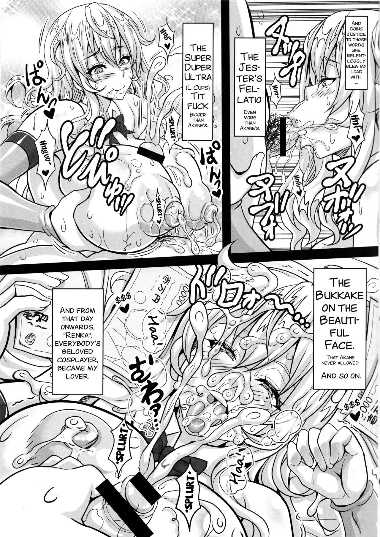 (C90) [INSERT (KEN)] STR ~Shiboritorare~ Daininki Hitodzuma Cosplayer No Himitsu No Kojin Satsuei-kai [English] [SMDC] 8