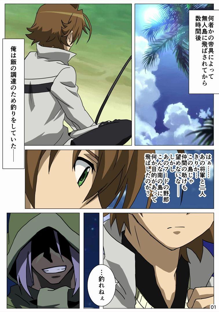 Hentai pics akame ga kill Akame Ga