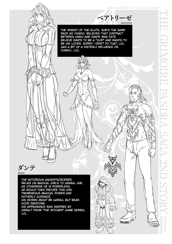 [Erect Sawaru]Shinkyoku no Grimoire III-PANDRA saga 2nd story-ch.20-End+Bonus [English] 114