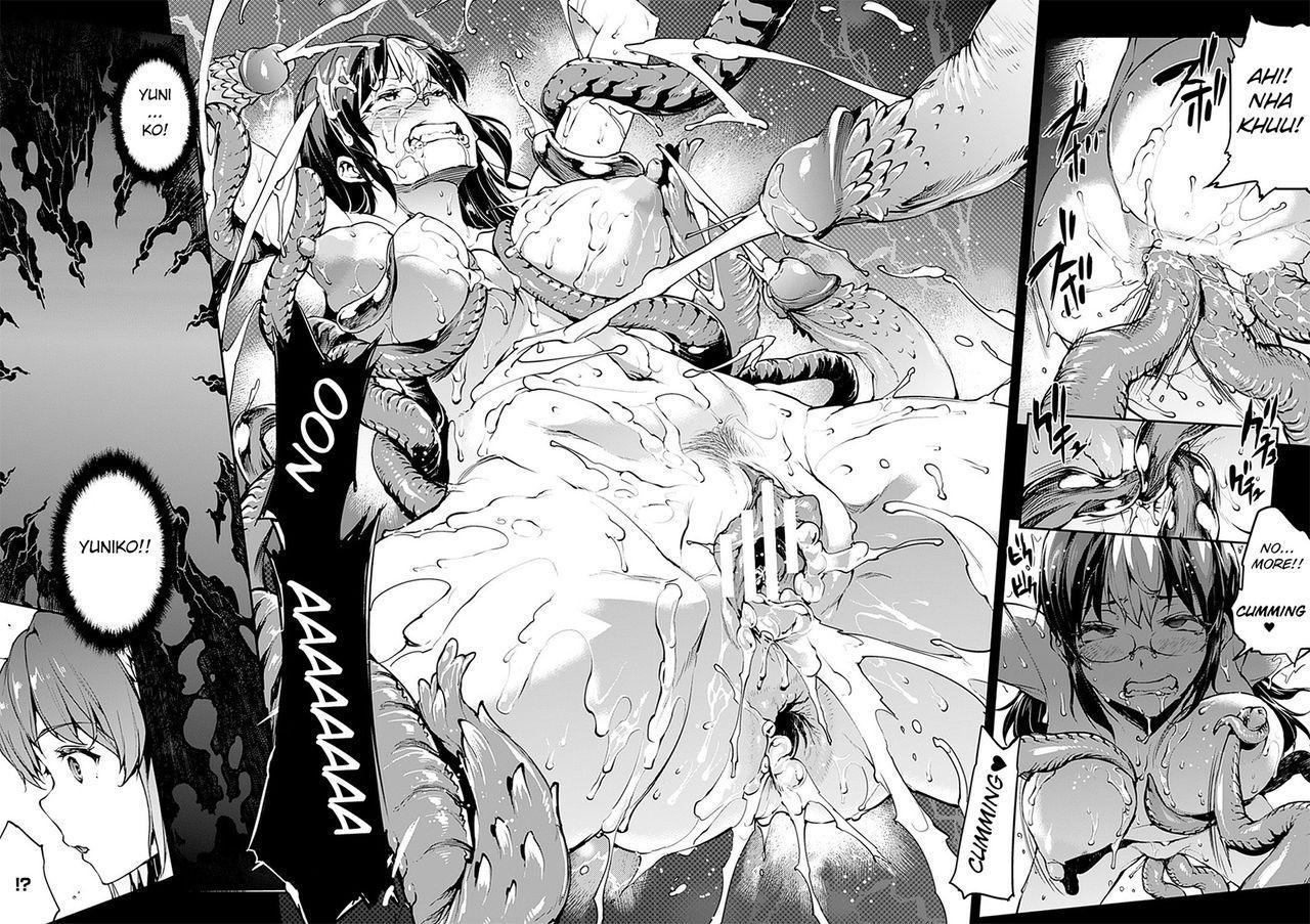 [Erect Sawaru]Shinkyoku no Grimoire III-PANDRA saga 2nd story-ch.20-End+Bonus [English] 13