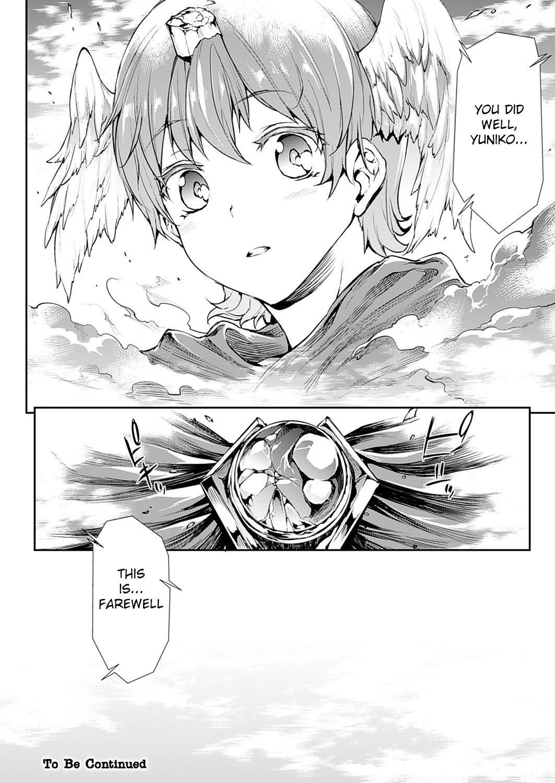 [Erect Sawaru]Shinkyoku no Grimoire III-PANDRA saga 2nd story-ch.20-End+Bonus [English] 21