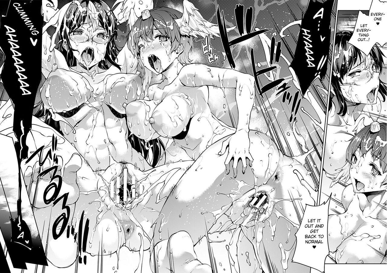 [Erect Sawaru]Shinkyoku no Grimoire III-PANDRA saga 2nd story-ch.20-End+Bonus [English] 43