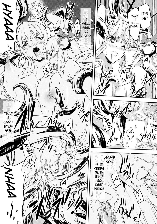 [Erect Sawaru]Shinkyoku no Grimoire III-PANDRA saga 2nd story-ch.20-End+Bonus [English] 63