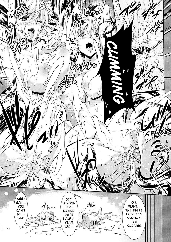 [Erect Sawaru]Shinkyoku no Grimoire III-PANDRA saga 2nd story-ch.20-End+Bonus [English] 64