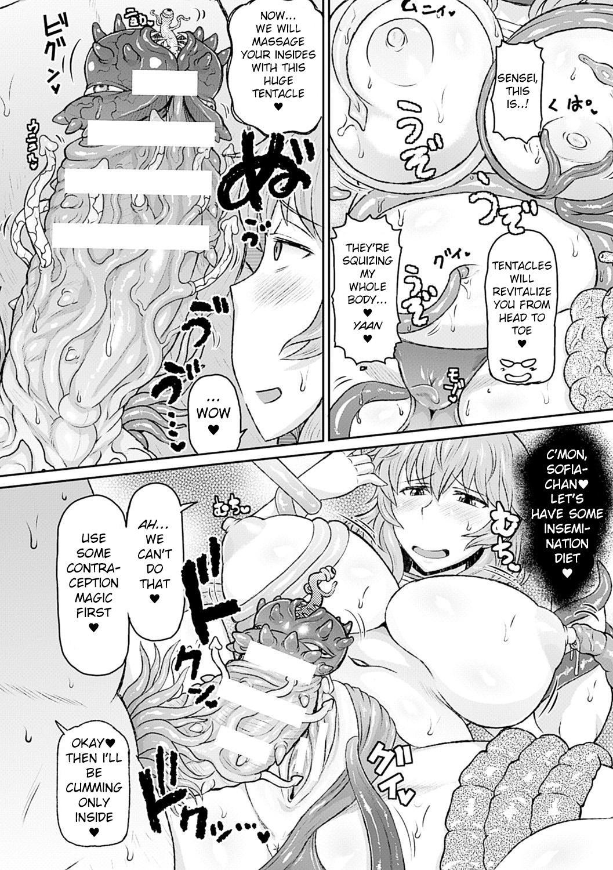 [Erect Sawaru]Shinkyoku no Grimoire III-PANDRA saga 2nd story-ch.20-End+Bonus [English] 70
