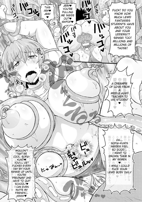 [Erect Sawaru]Shinkyoku no Grimoire III-PANDRA saga 2nd story-ch.20-End+Bonus [English] 71