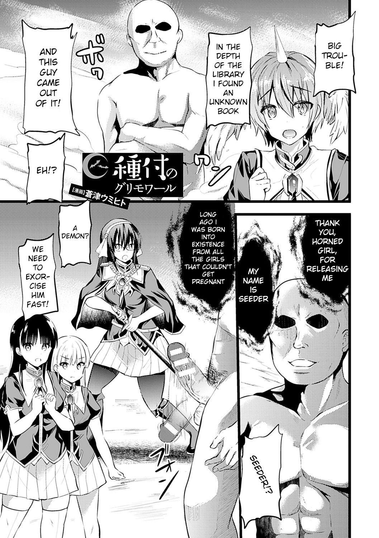 [Erect Sawaru]Shinkyoku no Grimoire III-PANDRA saga 2nd story-ch.20-End+Bonus [English] 81