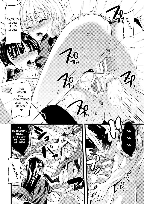 [Erect Sawaru]Shinkyoku no Grimoire III-PANDRA saga 2nd story-ch.20-End+Bonus [English] 82