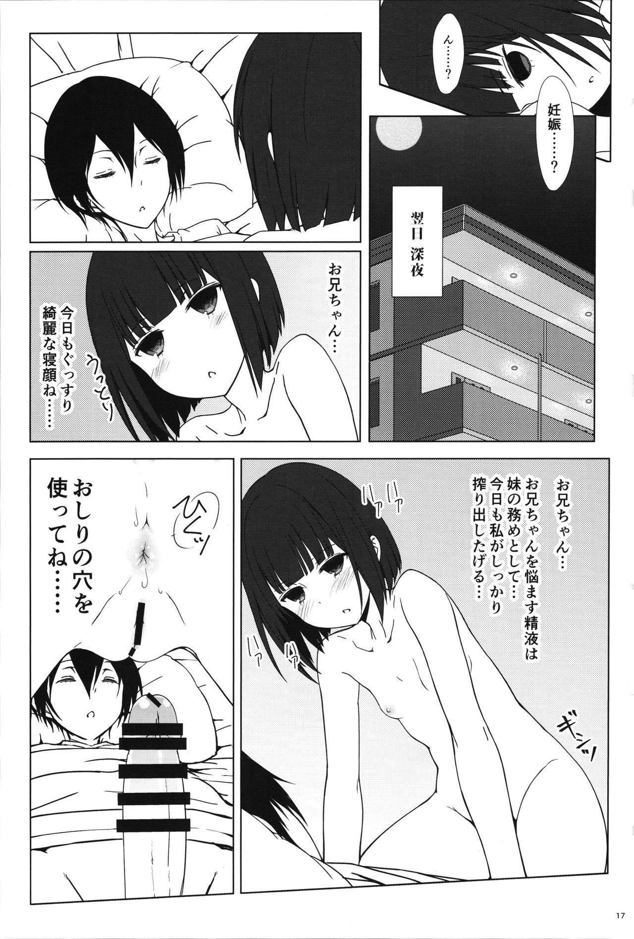 Tanaka Imouto ga Warito Sakarige 15